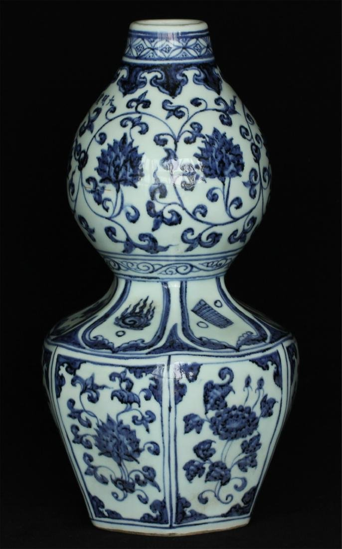 Chinese blue and white porcelain vase of Ming Dynasty - 3