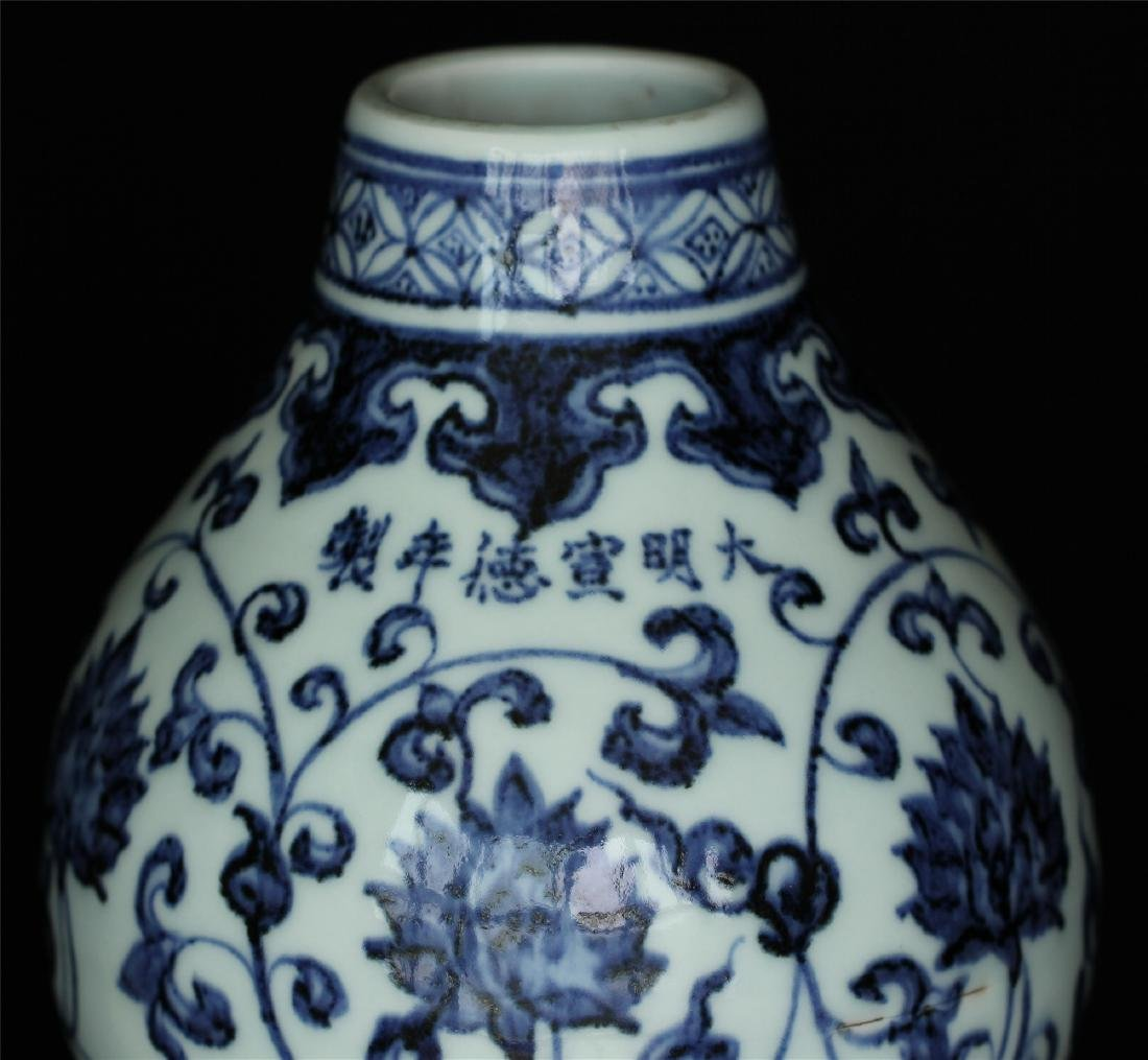 Chinese blue and white porcelain vase of Ming Dynasty - 5