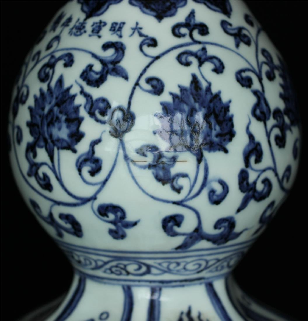 Chinese blue and white porcelain vase of Ming Dynasty - 6