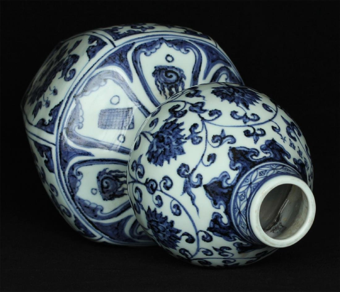 Chinese blue and white porcelain vase of Ming Dynasty - 8
