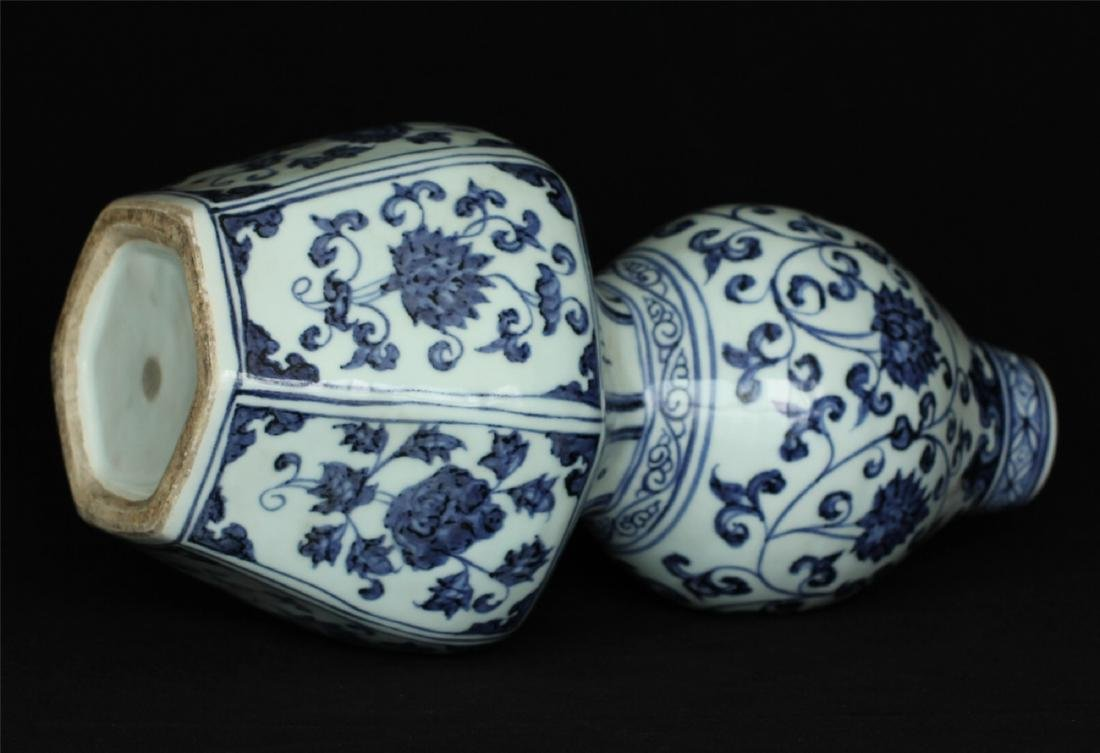 Chinese blue and white porcelain vase of Ming Dynasty - 9