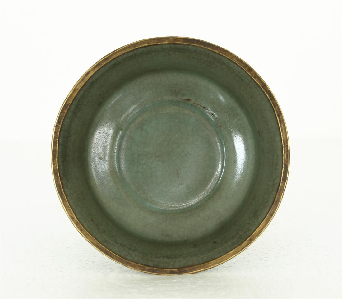 A Chinese Guan-Kiln Brush Washer Southern Song Dynasty.
