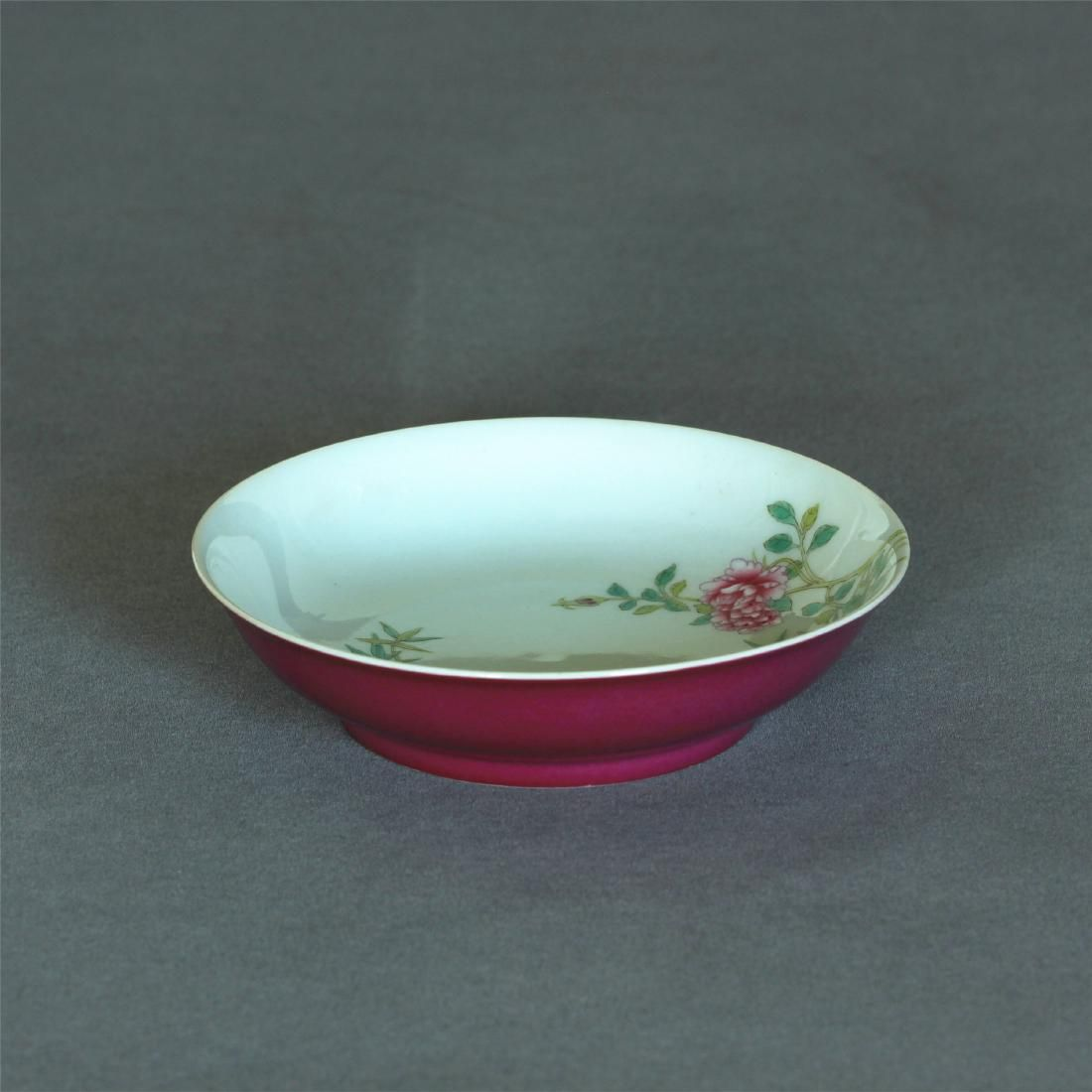 A Chinese Rouge-Glaze & Famille-Rose Porcelain Plate