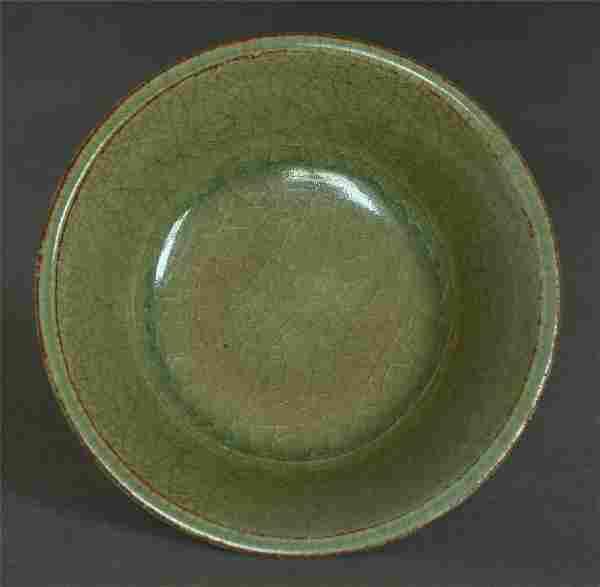 A Chinese LongQuan-Kiln Brush Washer Southern Song