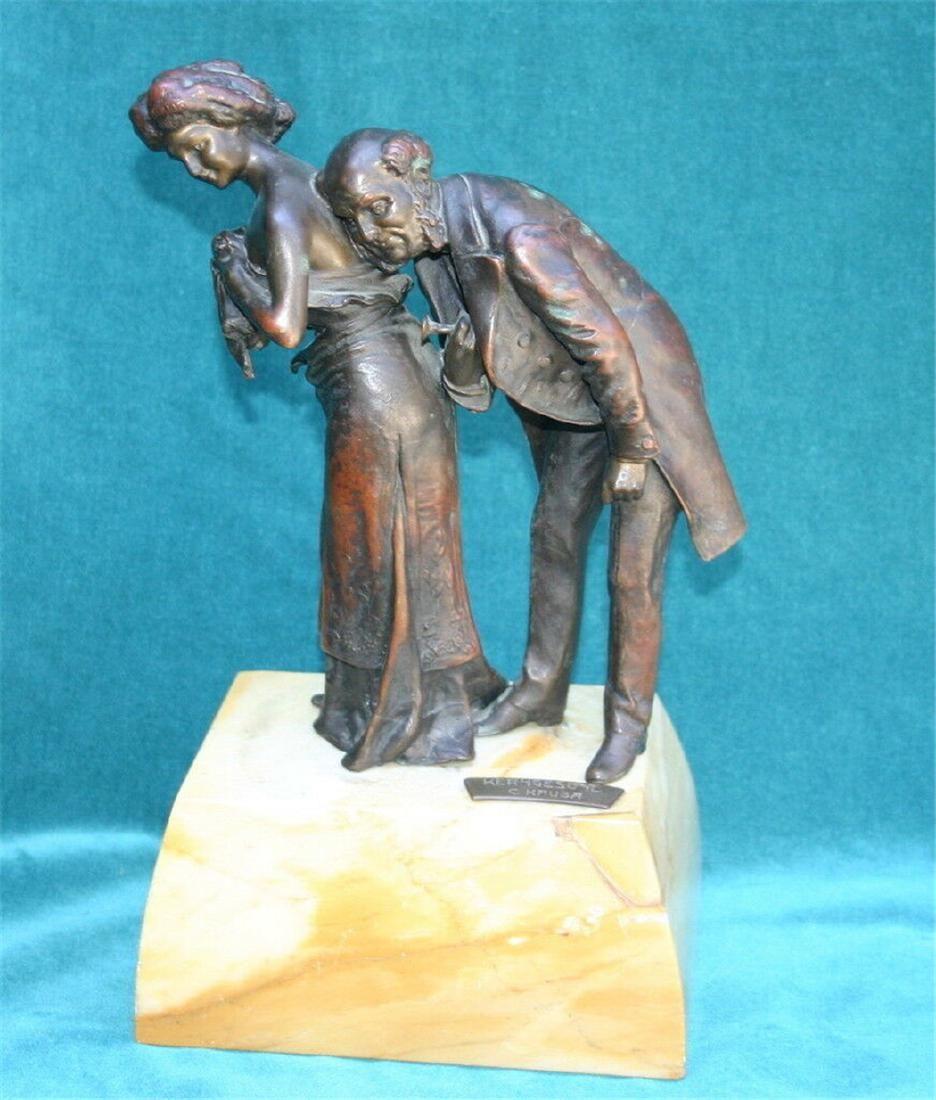 Carl Cauba Austrian 1865b. Bronze Statue