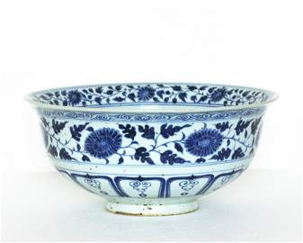 A Chinese Blue And White Porcelain Large Bowl Yuan