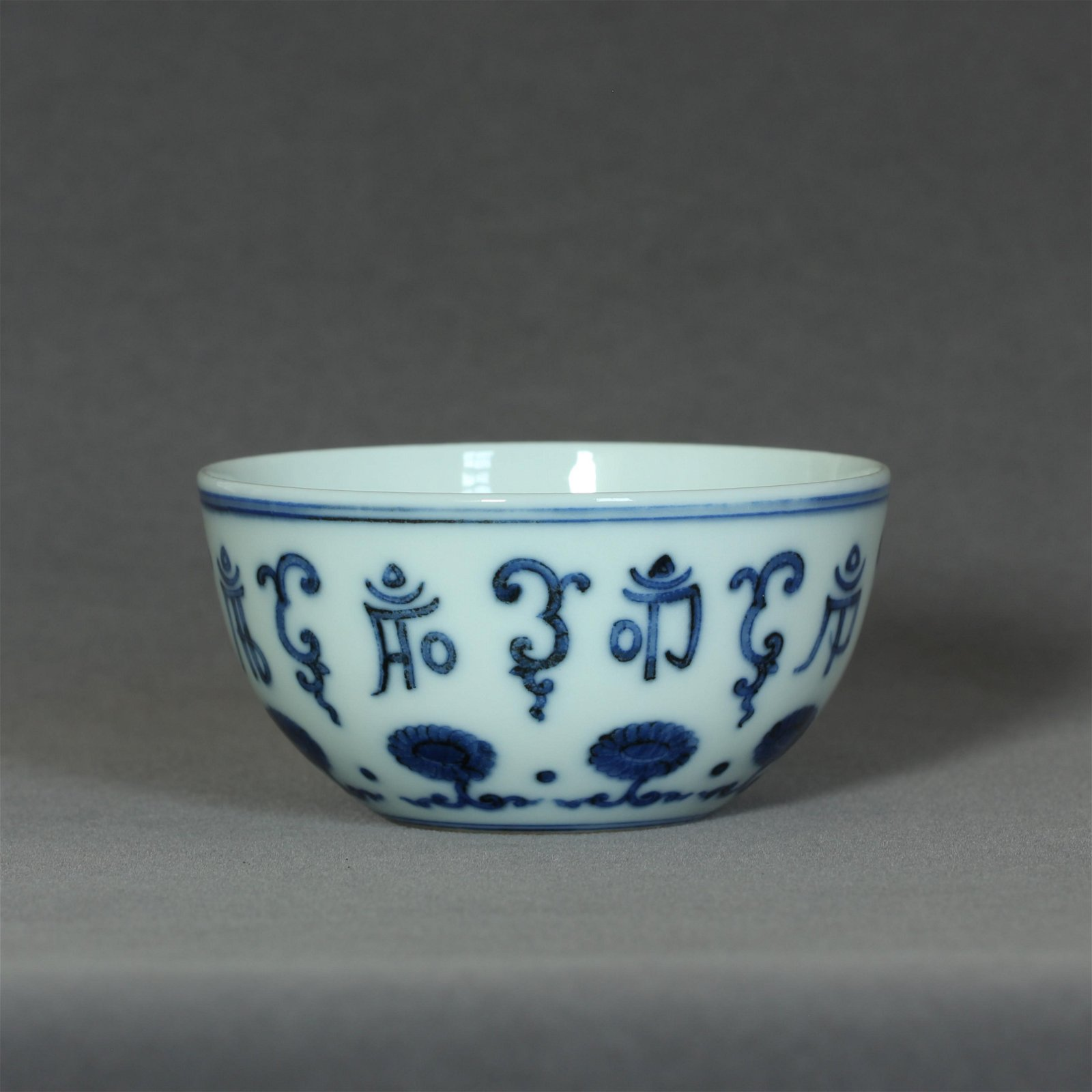 A Chinese Blue And White Small Bowl Qing Dynasty