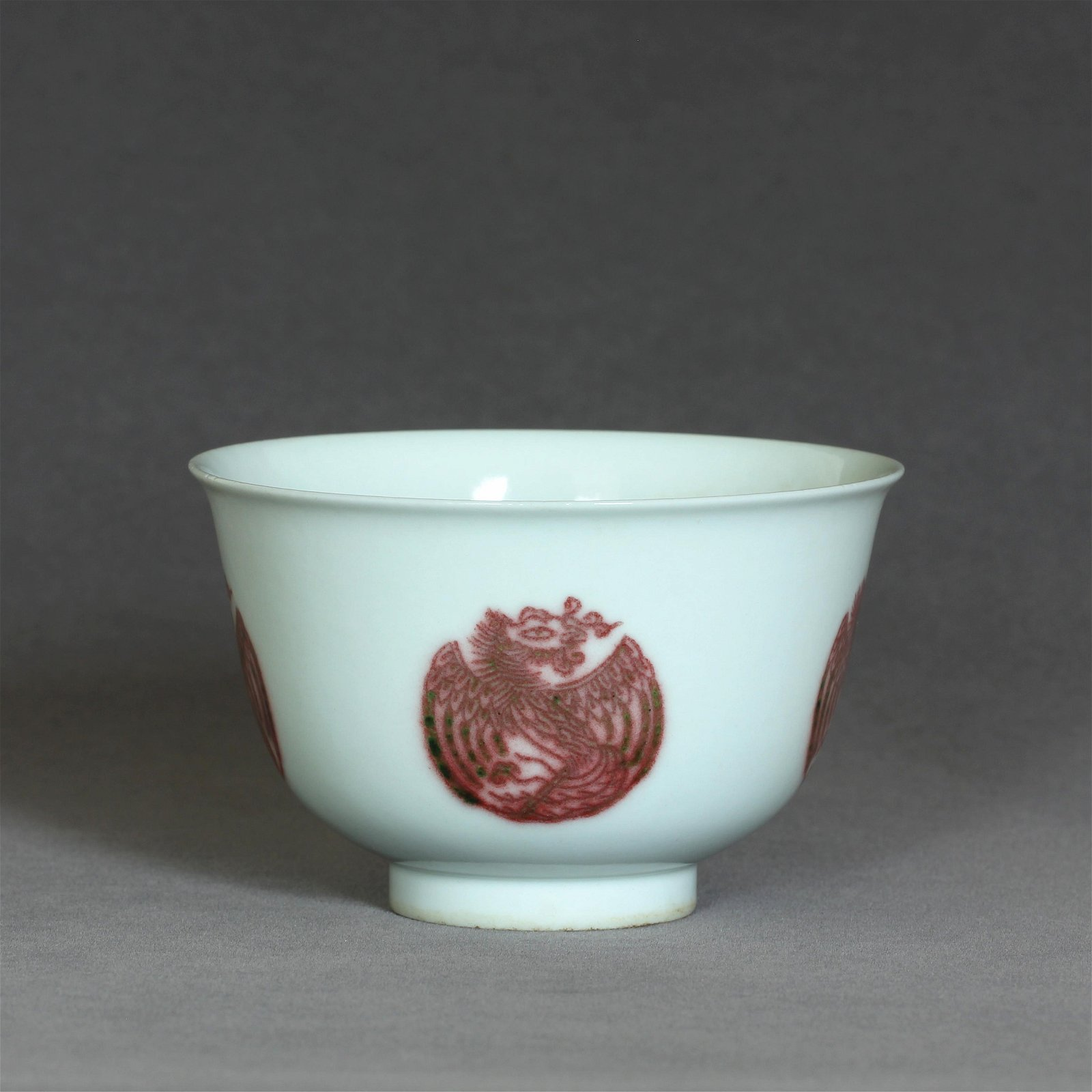 A Chinese Underglaze Red Porcelain Bowl Qing Dynasty