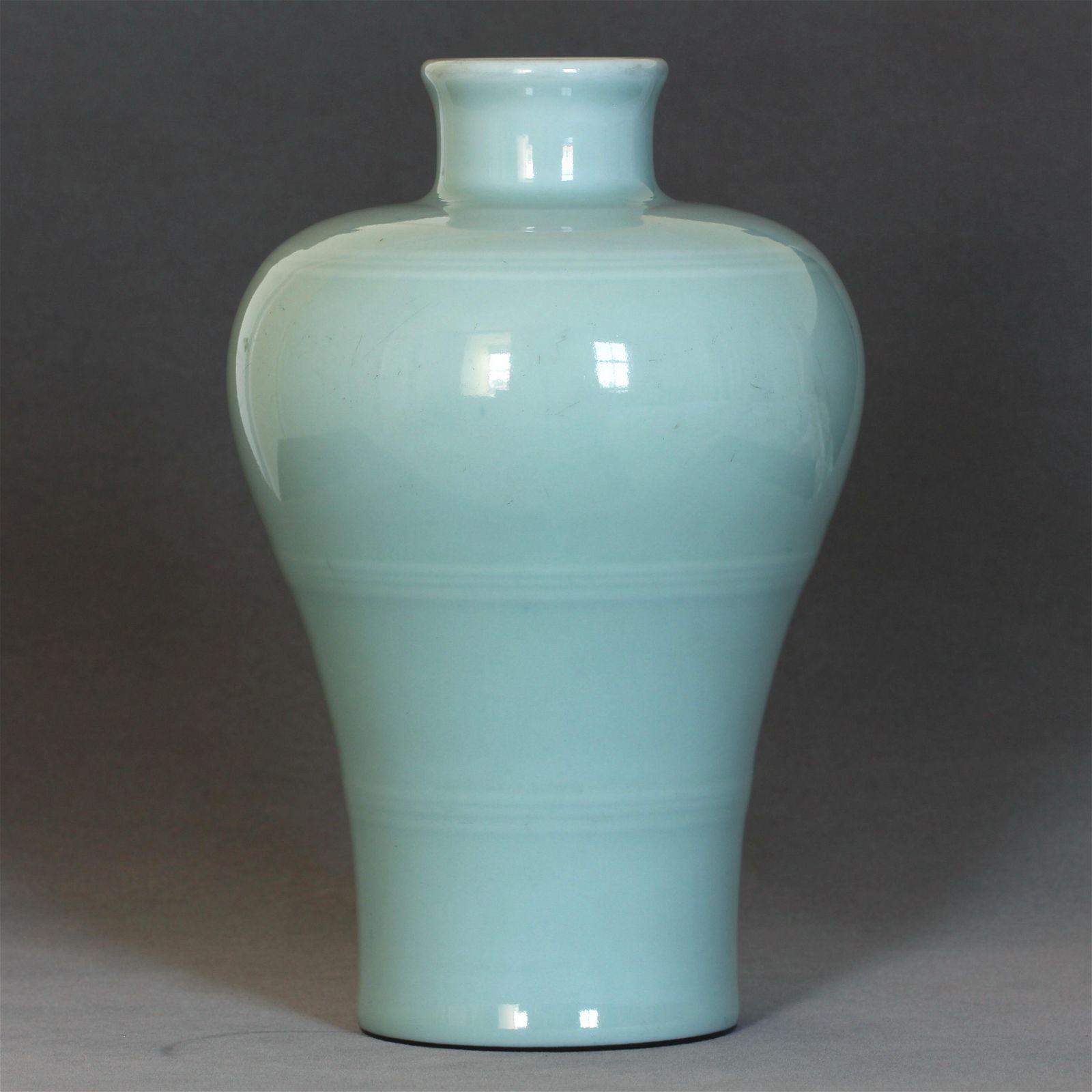 A Chinese Sky-Blue Glaze Porcelain Vase Qing Dynasty