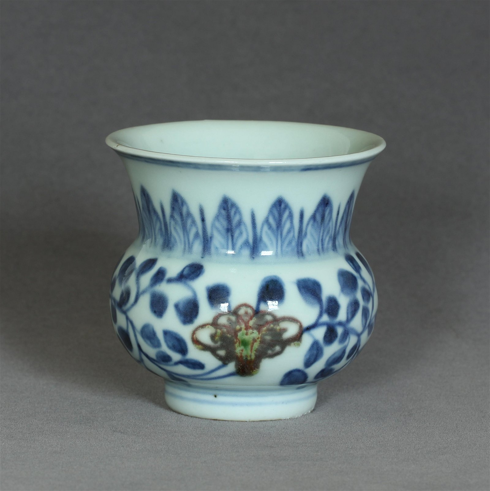 A Chinese underglaze Blue And Copper-Red Jar Ming