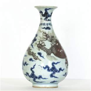 A Chinese antique Blue and white, underglaze copper-red