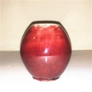 A Chinese antique 'Lang-Yao' red glaze small jar