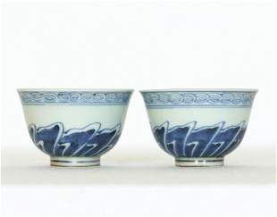 Pair Chinese blue and white porcelain cups, Ming