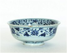 A Chinese antique blue and white porcelain bowl Yuan