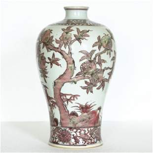 A Chinese underglaze copper-red porcelain vase Qing