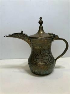 Large Islamic Arabic Brass & Copper Coffee Pot, Dallah,