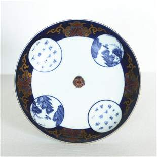 A Chinese blue and white gilt porcelain plate Qing