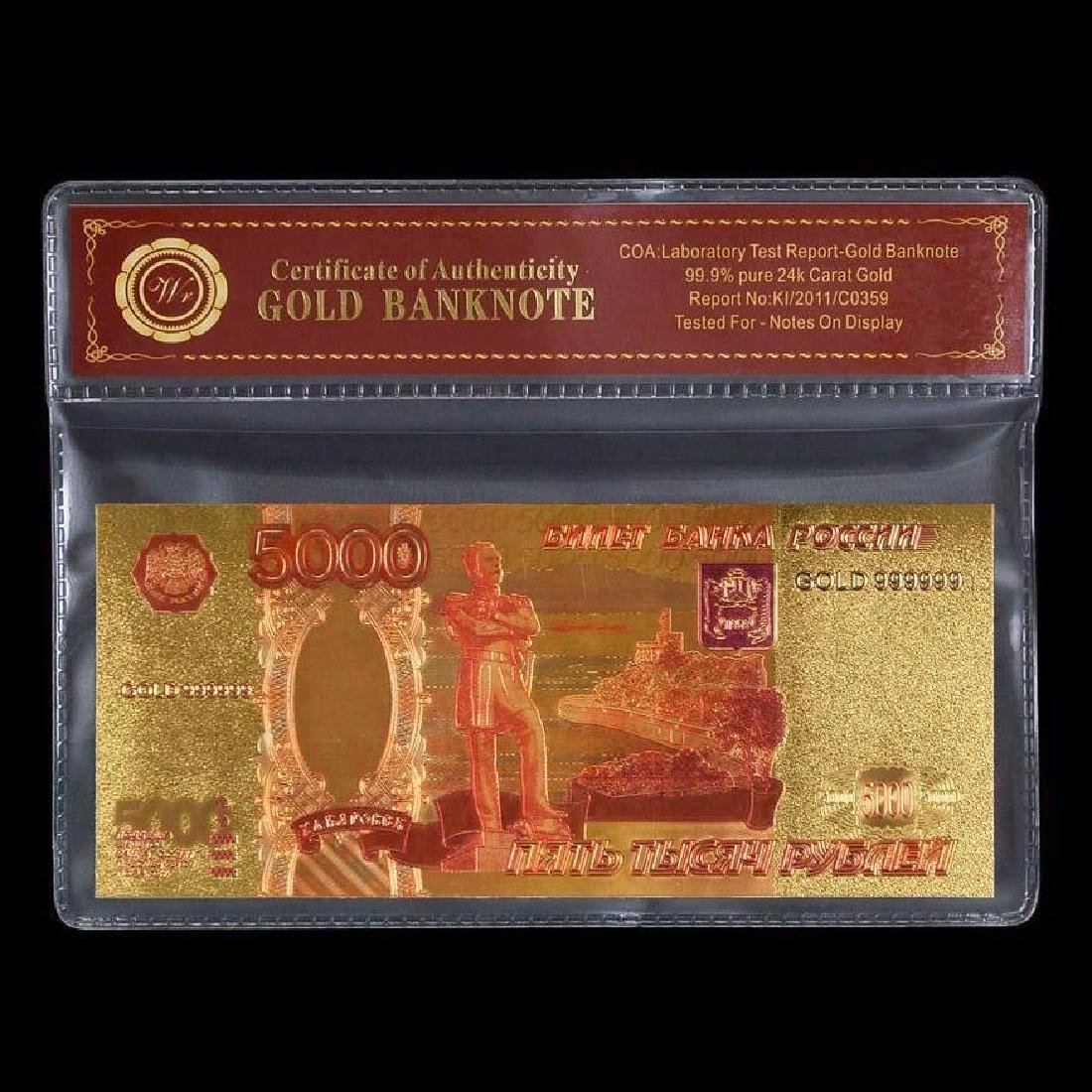 Russia 5,000 Rubles 24K Gold Clad Banknote