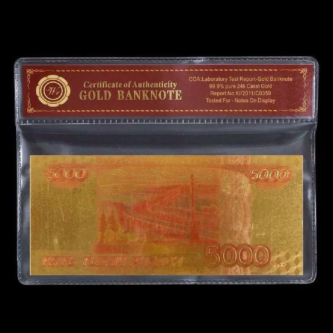 Russia 5,000 Rubles 24K Gold Clad Banknote - 2