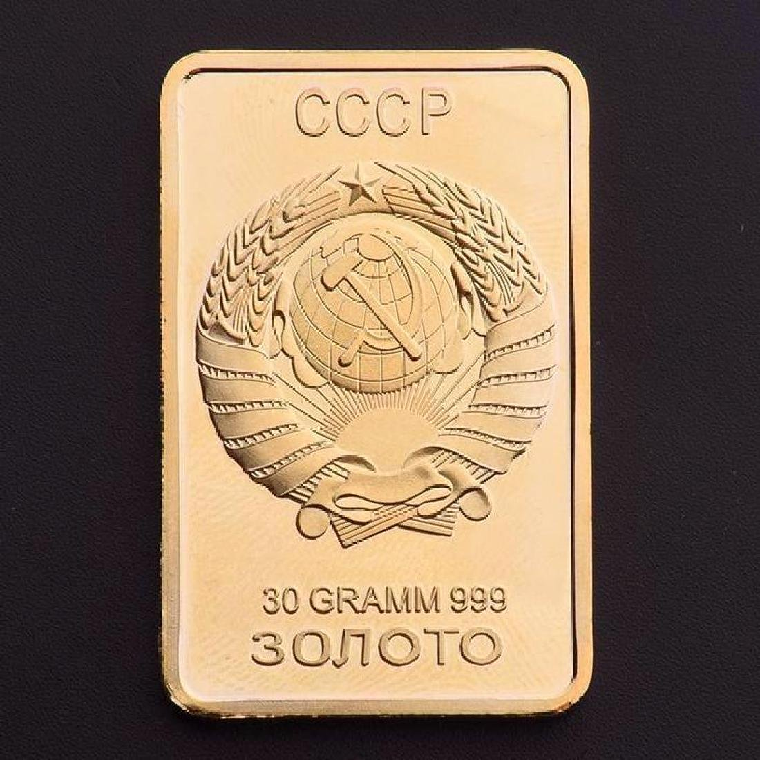 Russia USSR .999 Gold Clad Bullion Bar