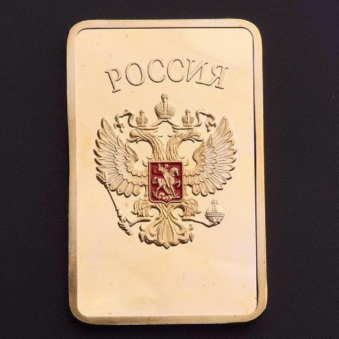 Russia USSR .999 Gold Clad Bullion Bar - 2
