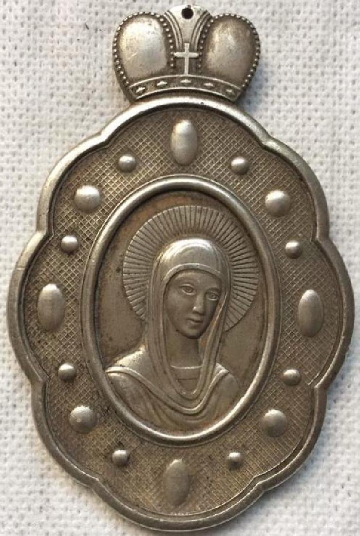 Virgin Mary Christian Craft with Hallmarks