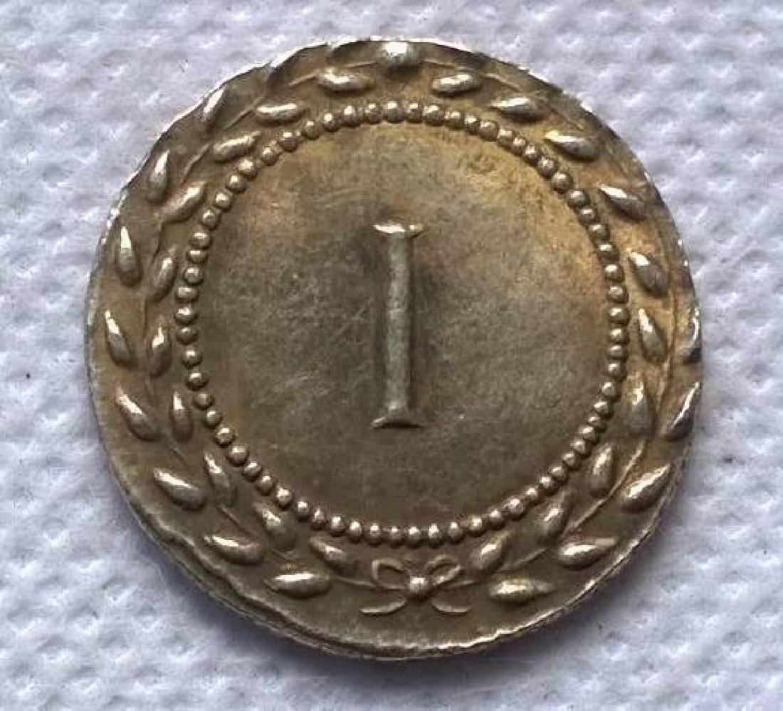 Roman Erotic Position #1 Token Coin - 2