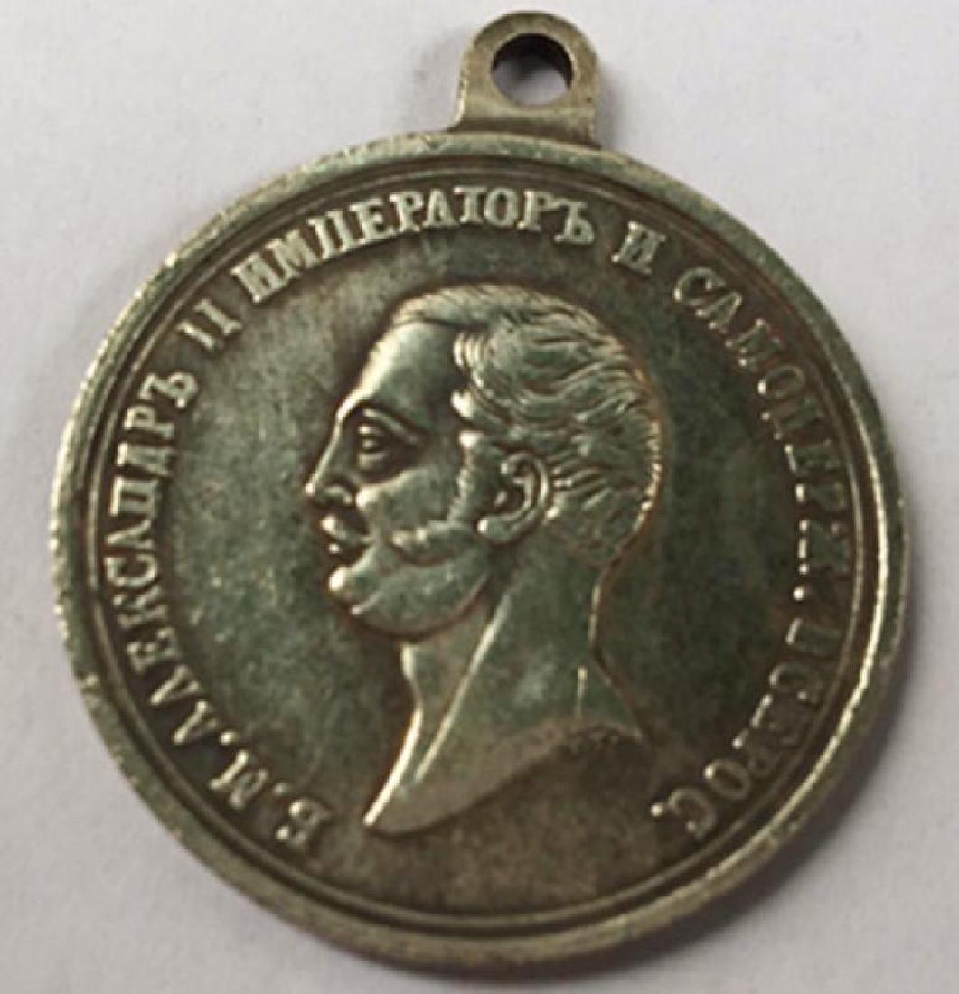 1850s Russia Alexander II Commemorative Medal