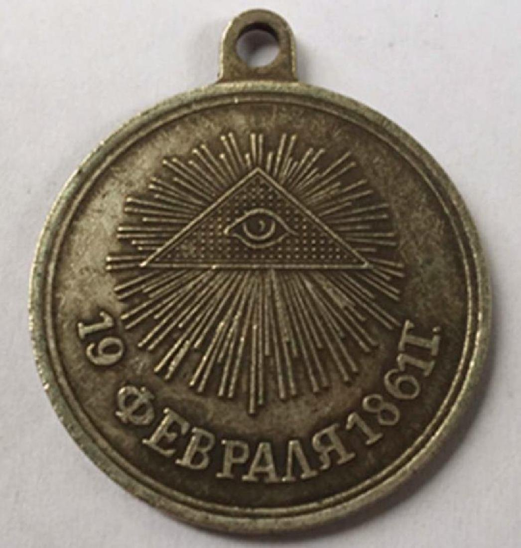 1861 Russia Peasants Reform Commemorative Medal