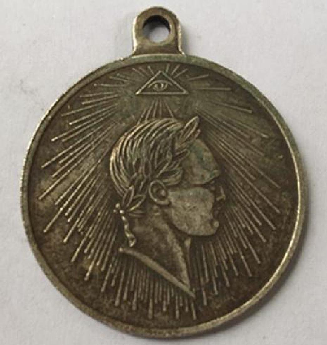 1814 Russia Battle of Paris Commemorative Medal