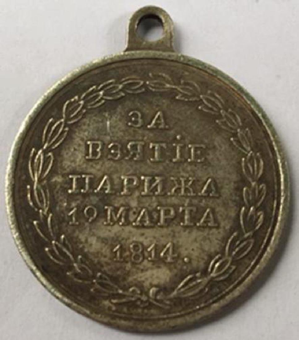 1814 Russia Battle of Paris Commemorative Medal - 2