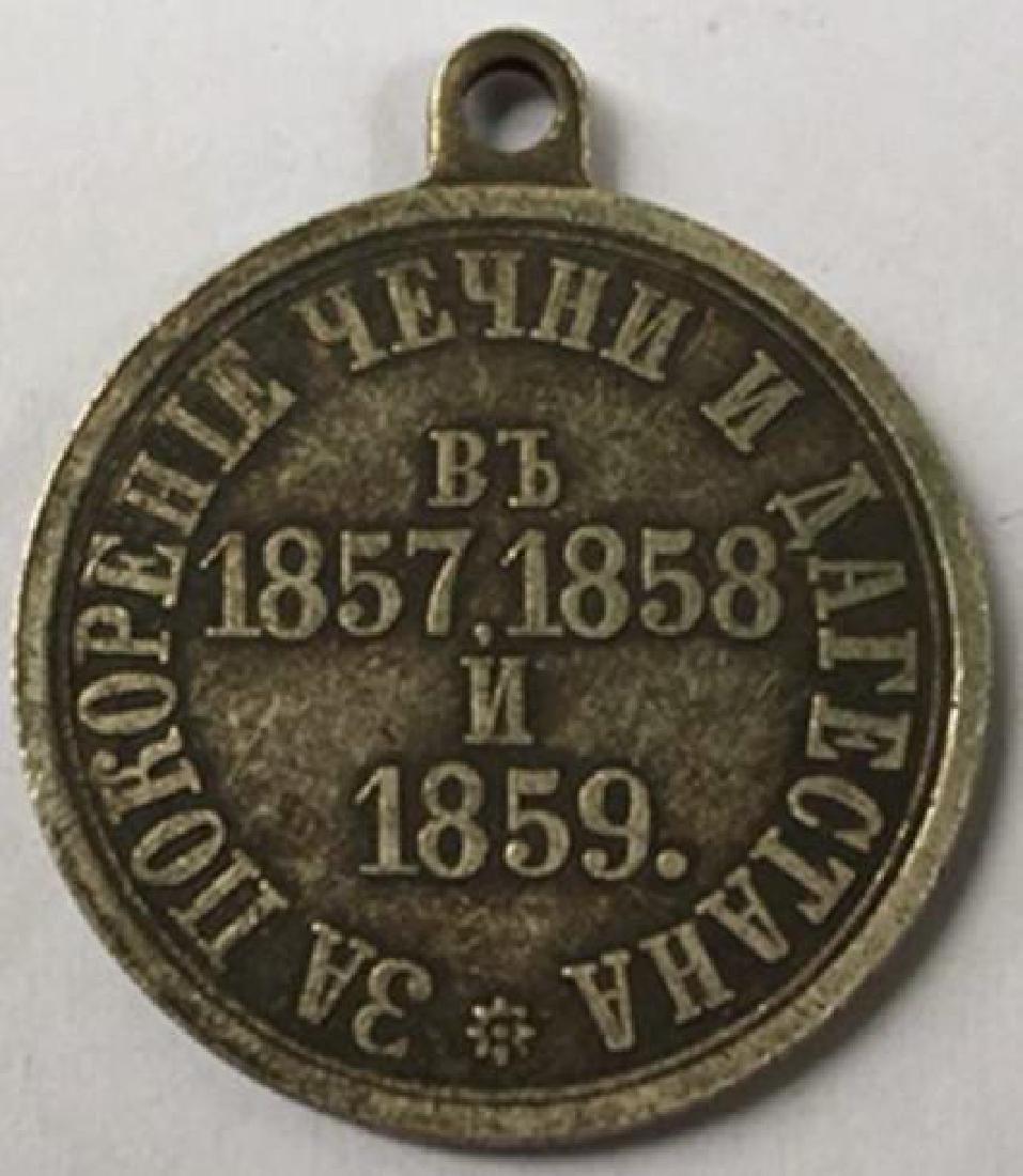 1857-1859 Russia Campaign Commemorative Medal