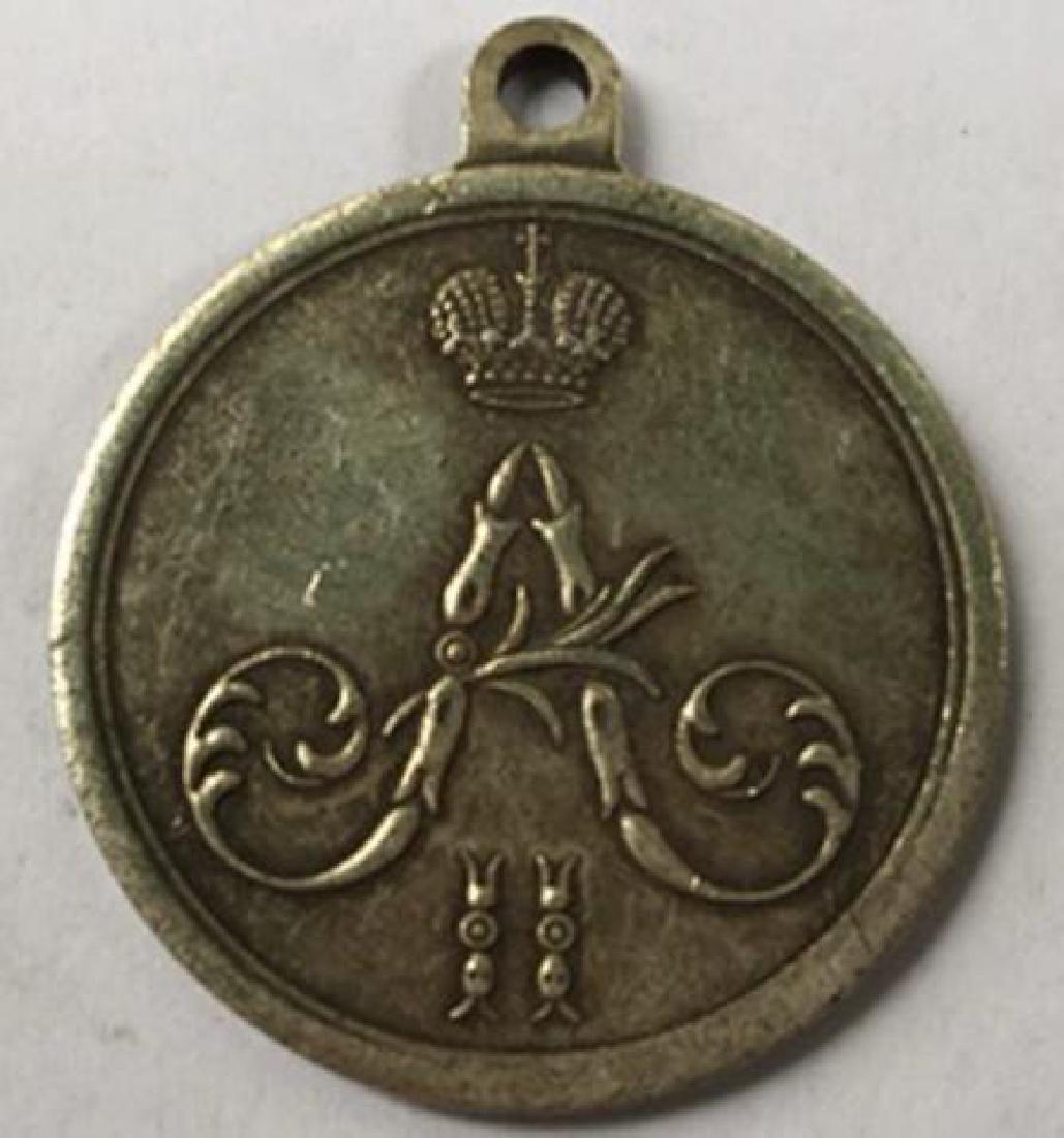 1857-1859 Russia Campaign Commemorative Medal - 2