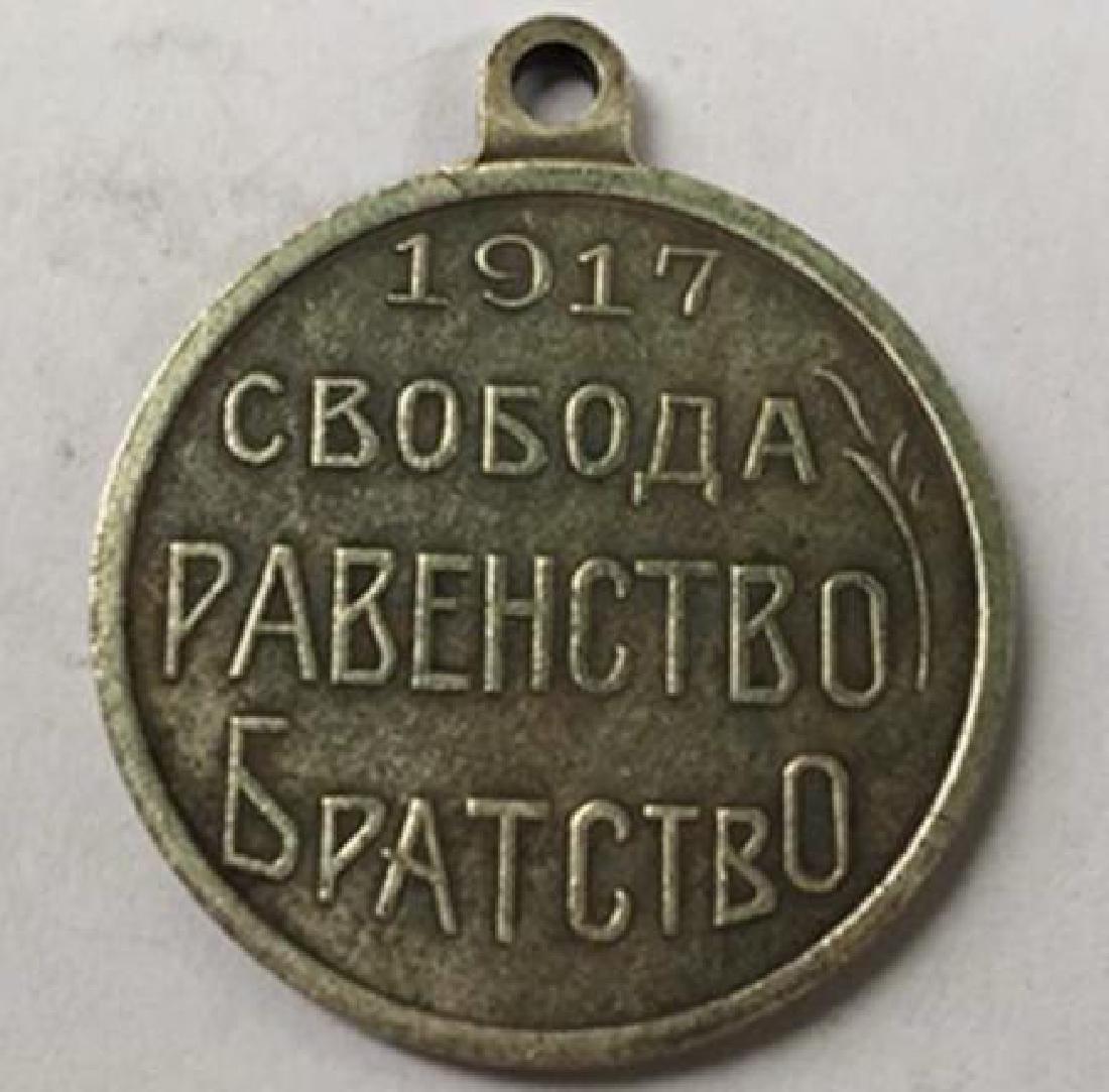 1917 Russian Revolution Commemorative Medal - 2