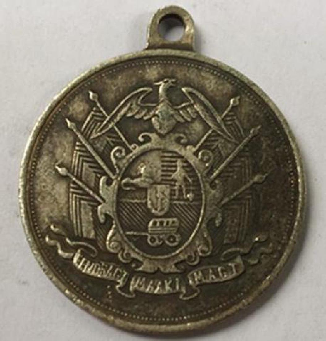 1934 South Africa Anniversary Commemorative Medal - 2