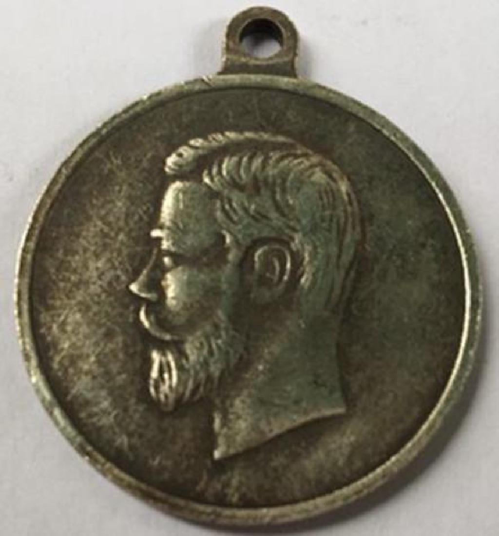 Russia Last Czar Nicholas II Commemorative Medal