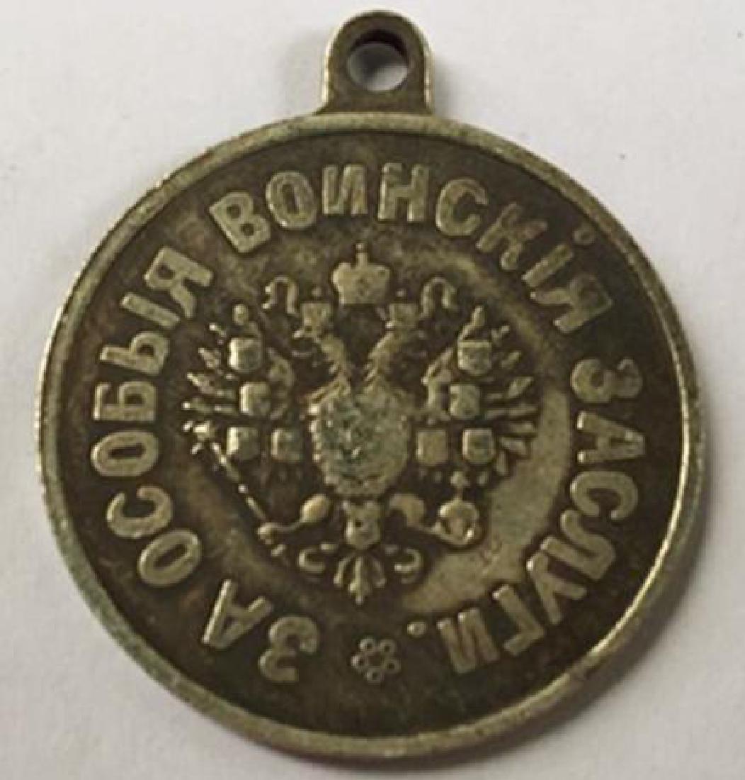 Russia Last Czar Nicholas II Commemorative Medal - 2