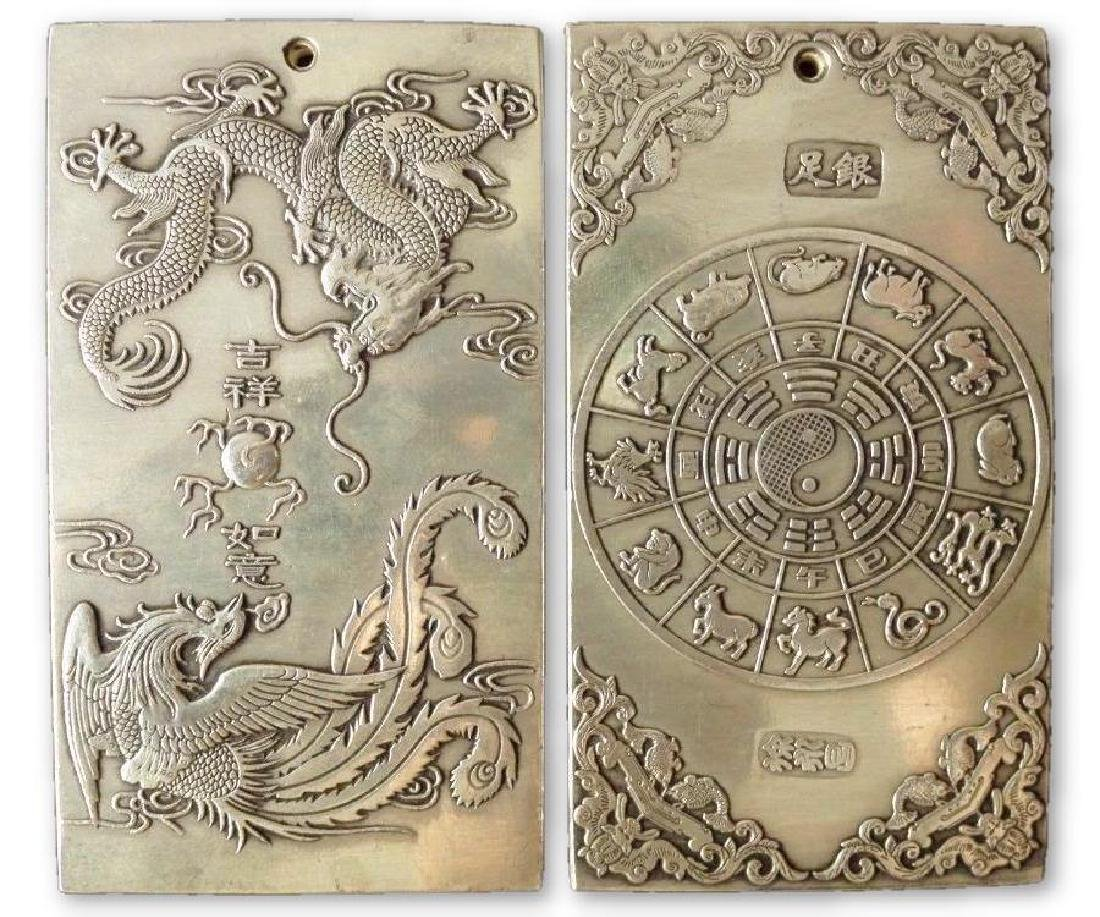 Tibet China 133g Silver Clad Dragon Bullion Bar