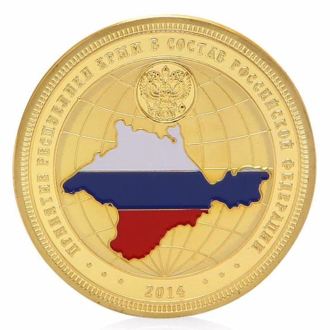 Crimea Russia Vladimir Putin Commemorative Coin - 2