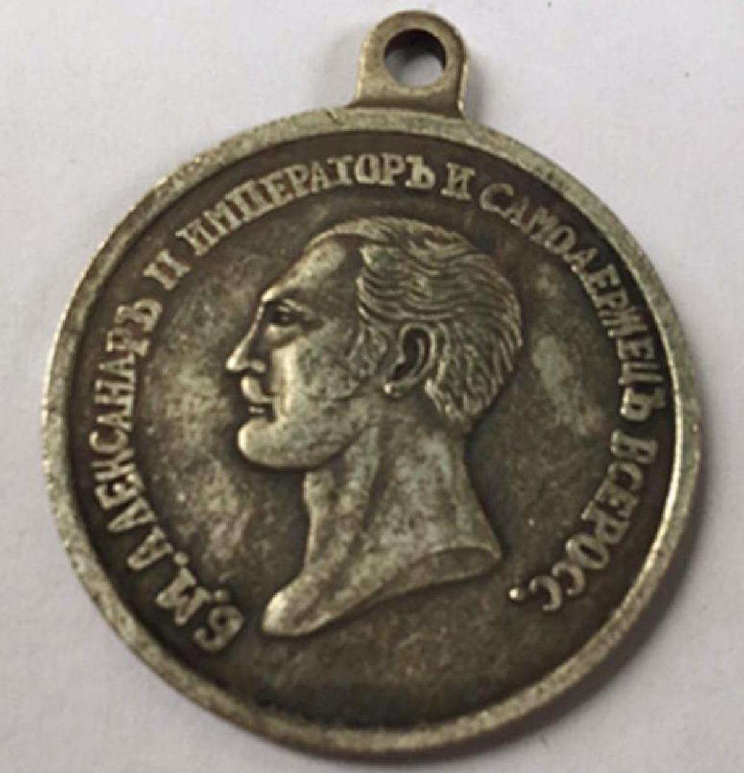 1830 Russia Czar Alexander II Commemorative Medal - 2