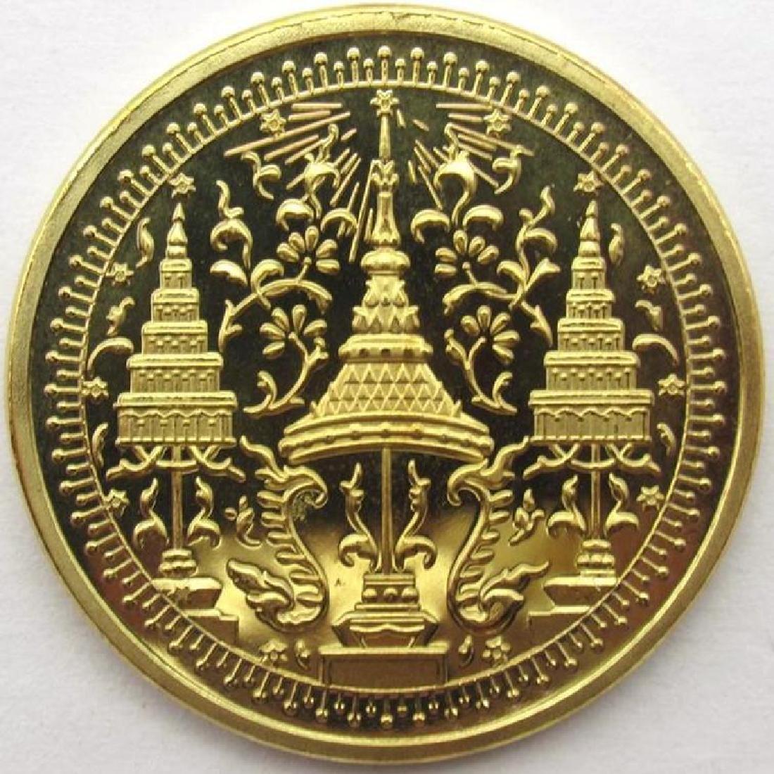 Buddhist Elephant And Temples Commemorative Coin - 2