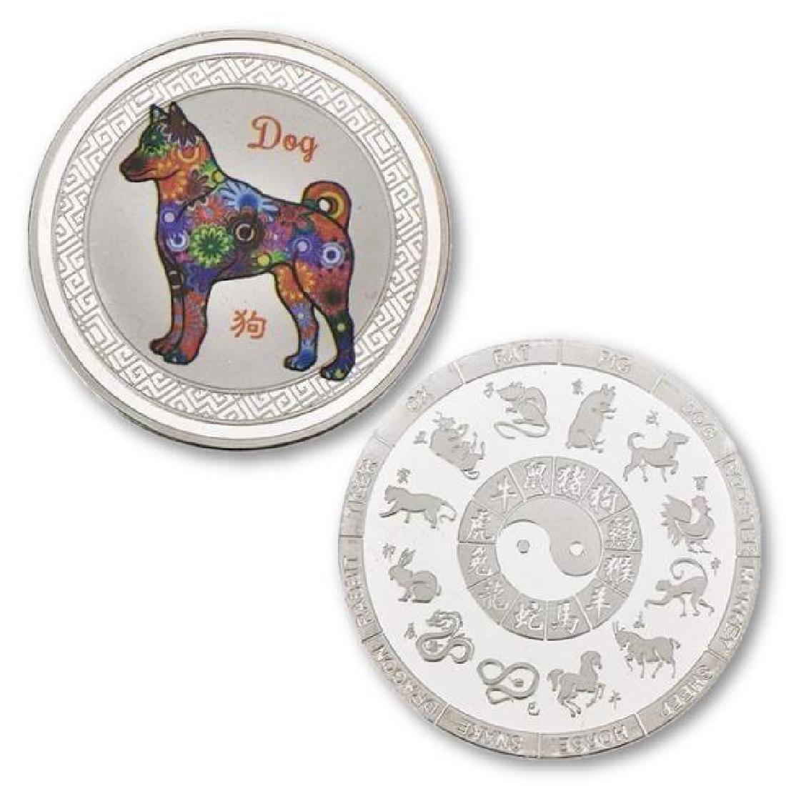 China Zodiac Dog Year Colored Silver Clad Coin