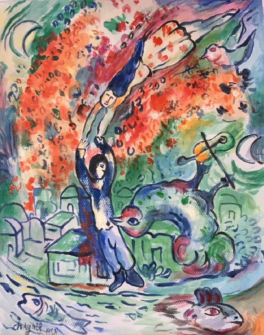 Gouache On Paper Signed Chagall