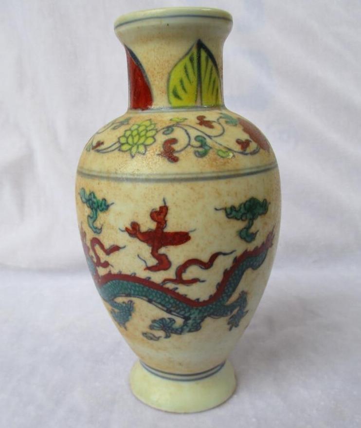 Chinese Multi Color Dragon Porcelain Vase