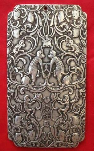 Chinese Tibetan Silver Monkeys Bar