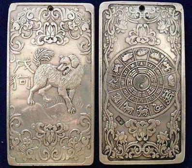 Chinese Tibetan Silver Dog Zodiac Bar