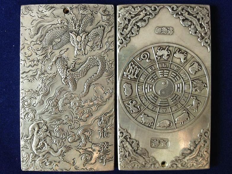 Chinese Tibetan Silver Dragon War Bar
