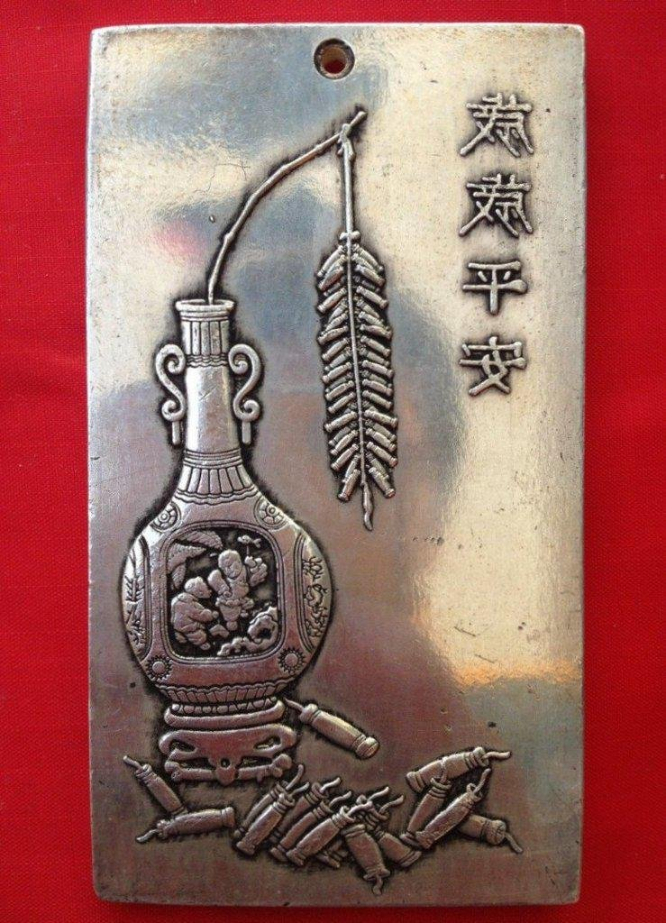 Chinese Tibetan Silver Vase Zodiac Bar