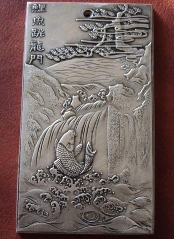 Chinese Tibetan Silver River Zodiac Bar