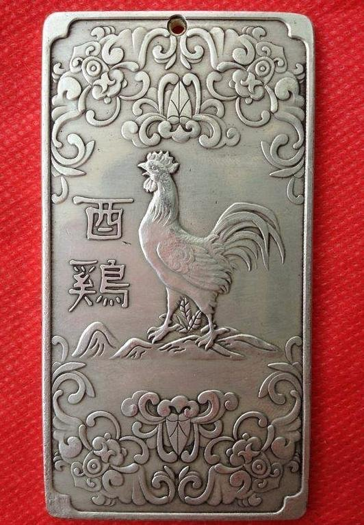 Chinese Tibetan Silver Chicken Zodiac Bar